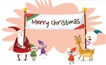 2017圣诞节是农历几月几日 2017圣诞节时间