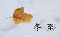 冬天适合汗蒸吗 冬季汗蒸对身体好吗