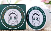 香蒲丽眼膜适合什么肤质 香蒲丽眼膜敏感肌可以用吗