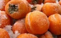 冻柿子的功效与作用 冻柿子和脆柿子的区别