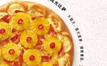 必胜客wow烤肉黑披萨好吃吗 必胜客wow烤肉黑披萨味道怎么样